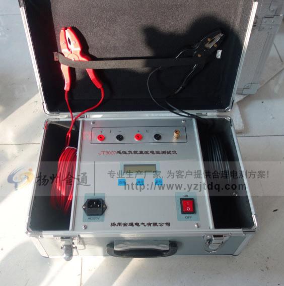 jt3007感性负载直流电阻测试仪-变压器直流电阻测试